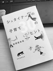 akina_book02.jpg